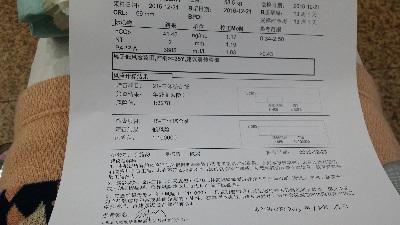585f5d446eacc.jpg