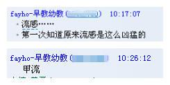 QQ截圖20170122141050_副本.jpg