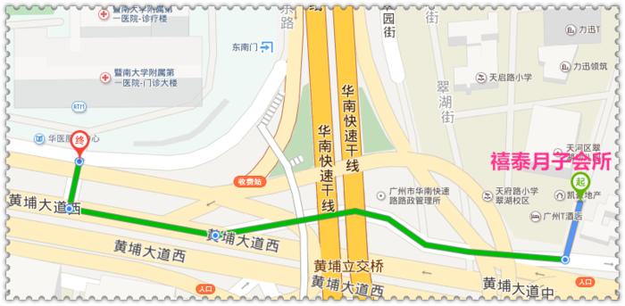 微信截圖_20170210192951_副本.png