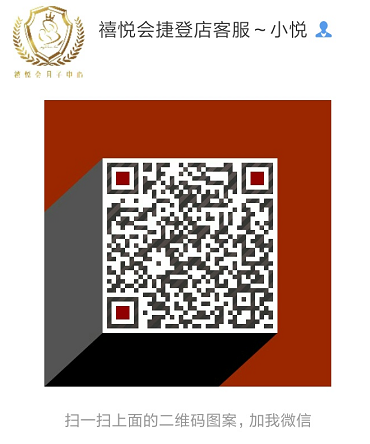 QQ截图20170211165137.png