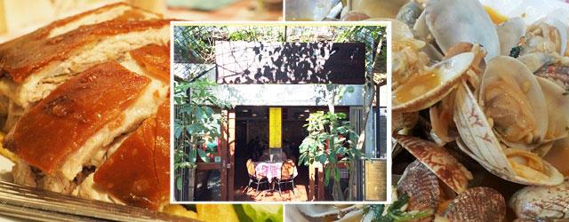 葡萄牙餐厅.jpg