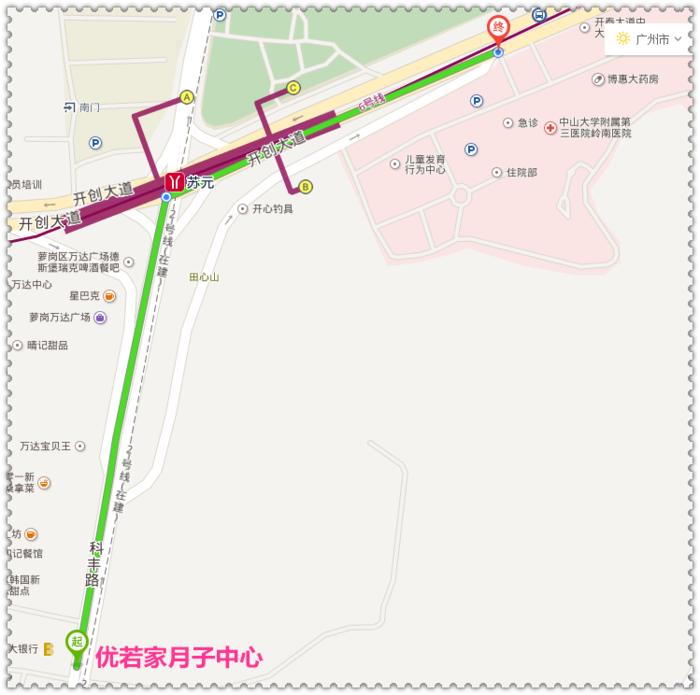 微信截圖_20170213094510_副本.png