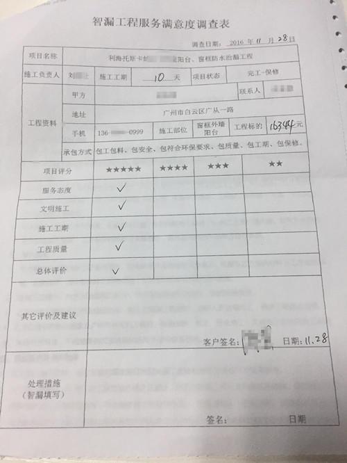 IMG_9822_副本.jpg