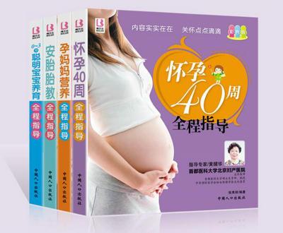 孕妇书.jpg