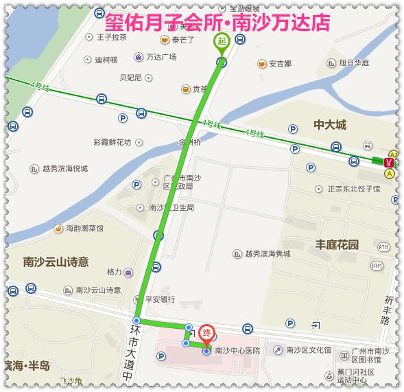 南沙醫院_副本.png