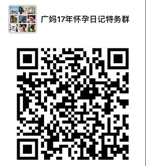 微信圖片_20170707182423.png