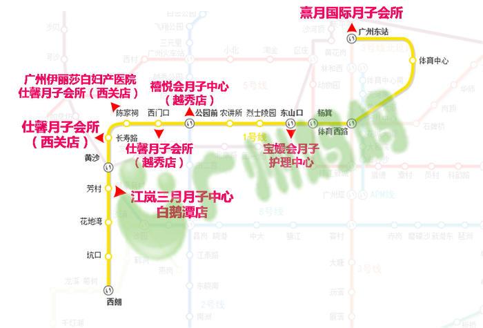1號線地圖_副本.jpg