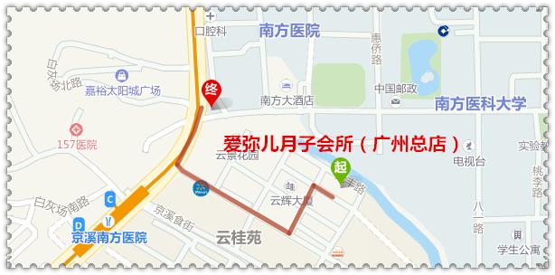 醫院_副本.png