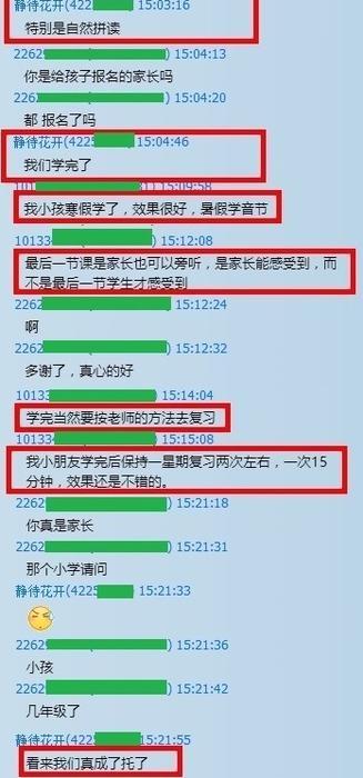 71静待花开.jpg