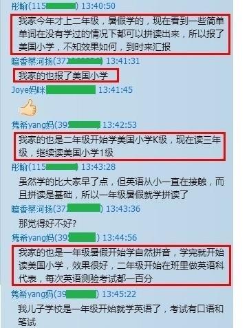 56蔡h杨杨j希.jpg