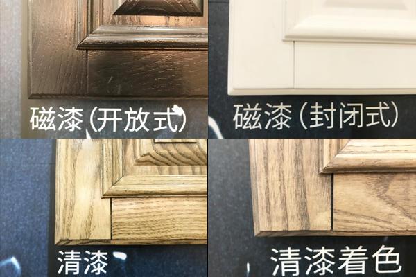 木器漆介绍.jpg