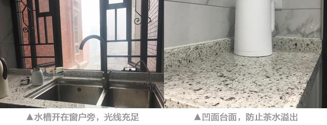 厨房11.jpg