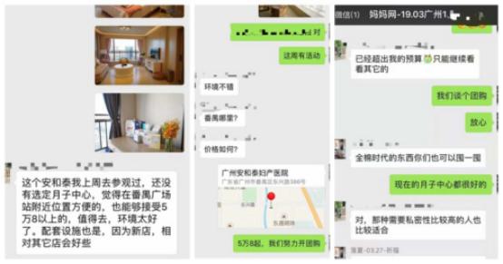 广州自有医疗资质的安和泰母婴照护中心,24h妇产儿科医生驻院为您和宝宝专业护航3578.png