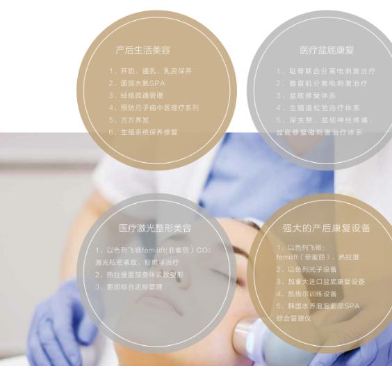 廣州自有醫療資質的安和泰母嬰照護中心,24h婦產兒科醫生駐院為您和寶寶專業護航2625.png