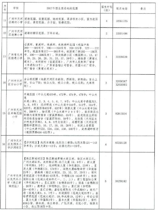 圖片2.png