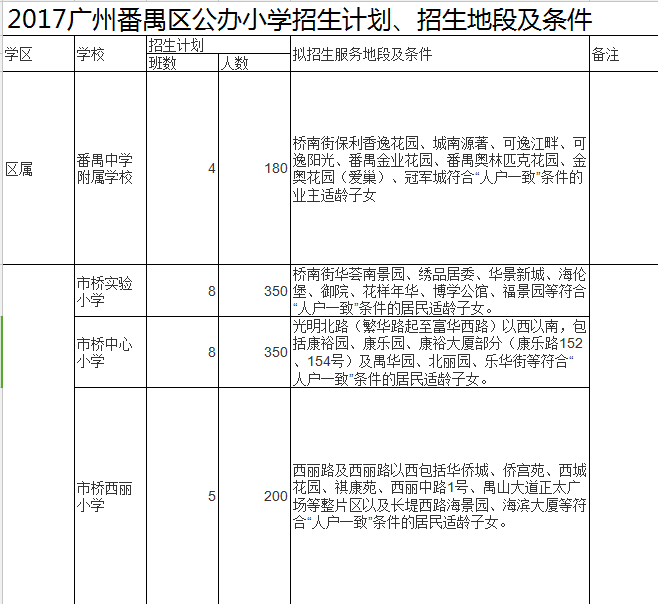 1517207064(1).png
