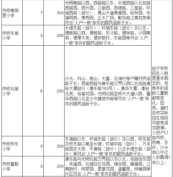 1517207109(1).png
