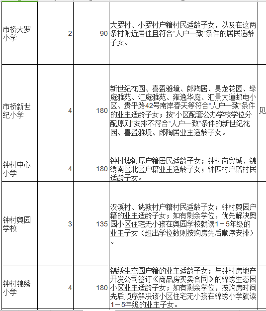 1517211962(1).png