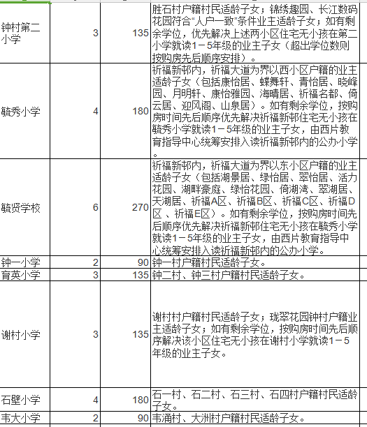 1517213406(1).png