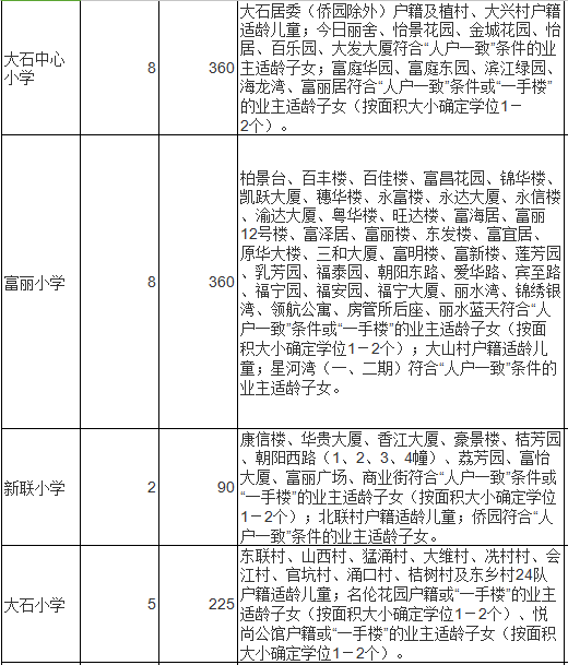 1517213585(1).png