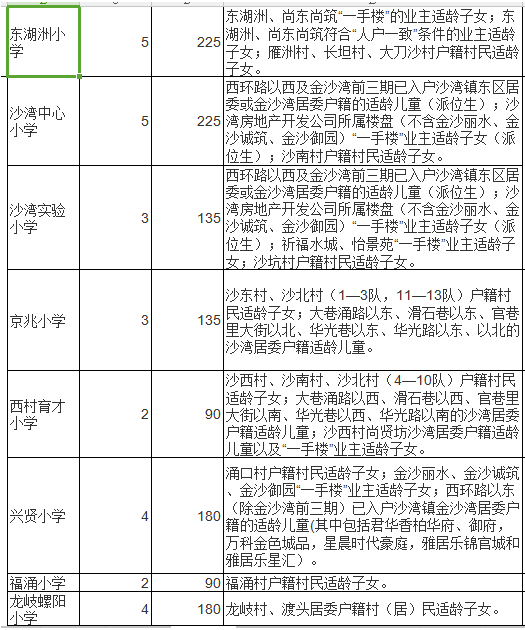 1517457960(1).png