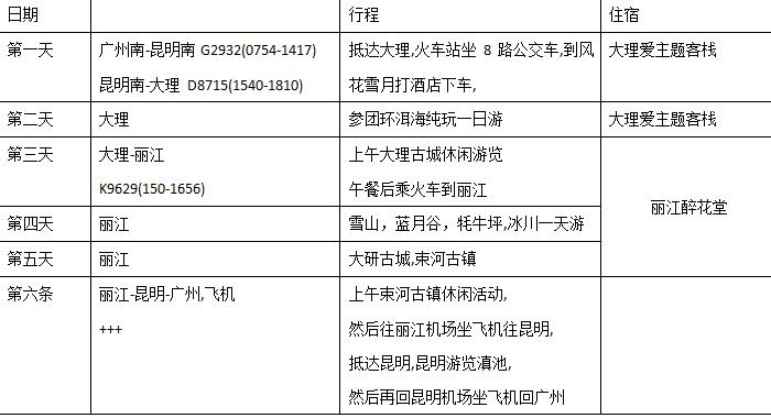 }K351FZZ@80`}2(_SR)6.png