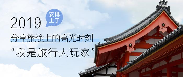 默認標題_公衆號封面首圖_2019.01.23.png