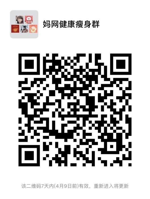 微信圖片_20190402140726.jpg