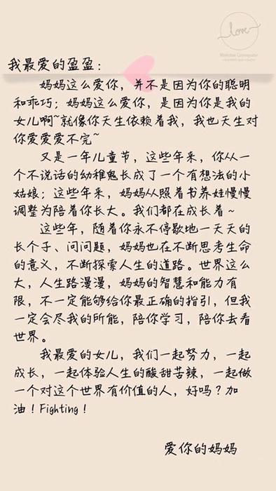 王麻麻 (1).jpg