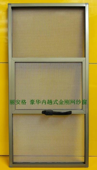 三節紗窗.jpg1.jpg