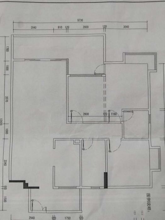房子尺寸圖.jpg