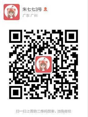 朱七七3號 (2).jpg