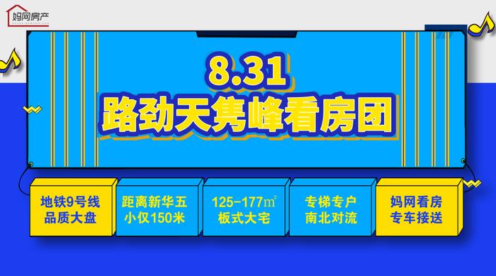默認標題_橫版海報_2019.08.21.png