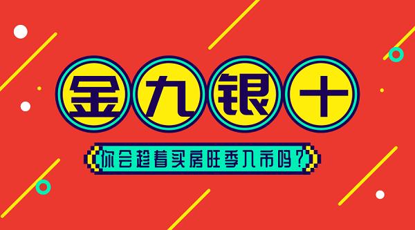 默认标题_横版海报_2019.08.28.png