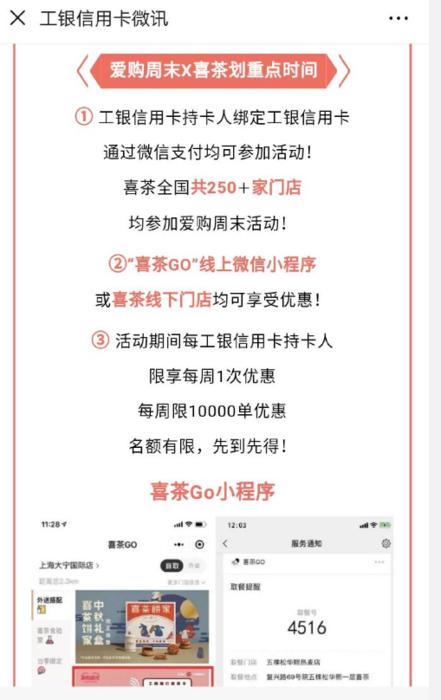 微信截图_20190911164001.png