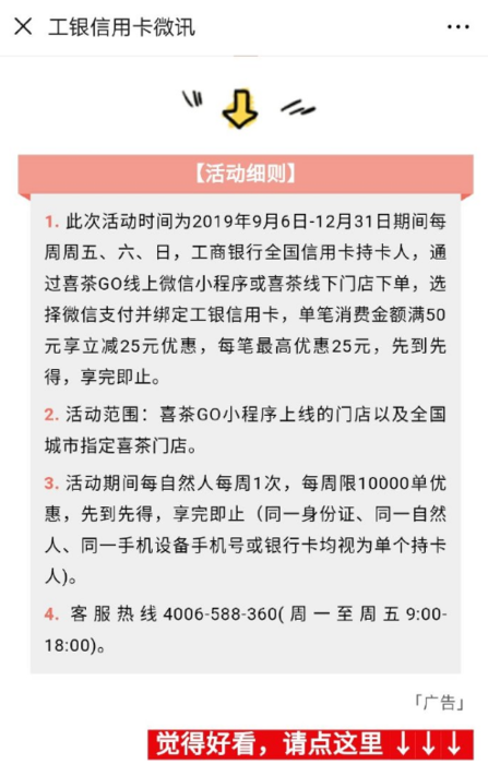 微信截图_20190911163944.png