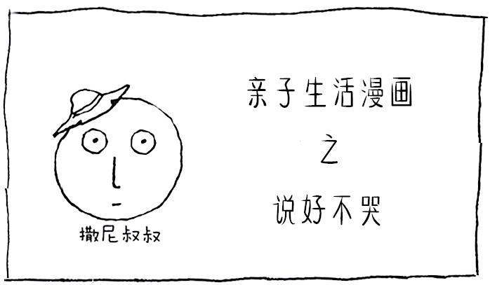 漫画头.jpg