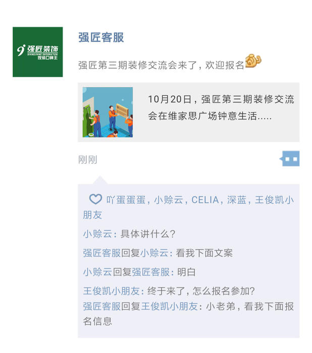 Screenshot_2019-09-27-17-46-53-673_com.tencent_07.jpg
