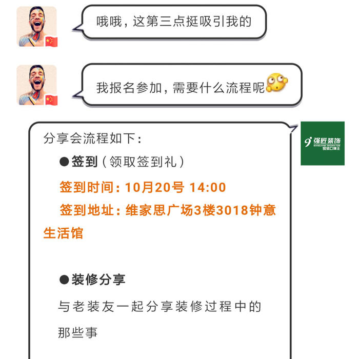 Screenshot_2019-09-27-17-46-53-673_com.tencent_12.jpg