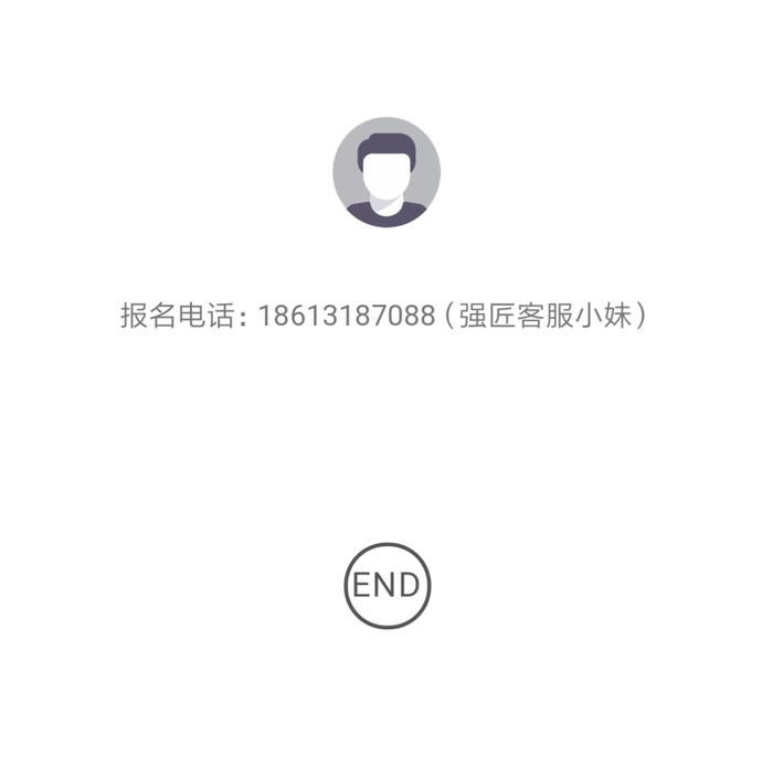 Screenshot_2019-09-28-15-52-01-039_com.tencent_05.jpg