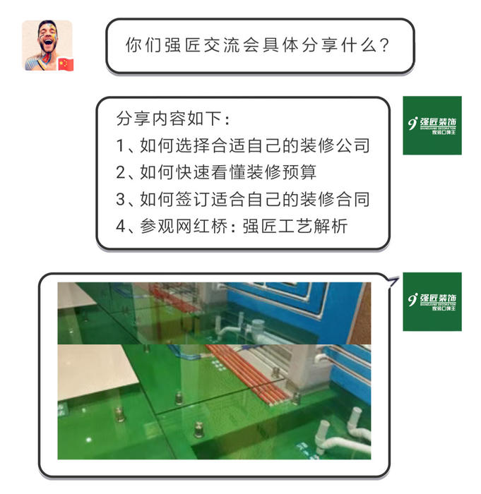Screenshot_2019-09-27-17-46-53-673_com.tencent_11.jpg