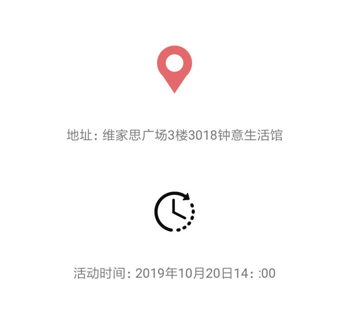 Screenshot_2019-09-28-15-52-01-039_com.tencent_04.jpg