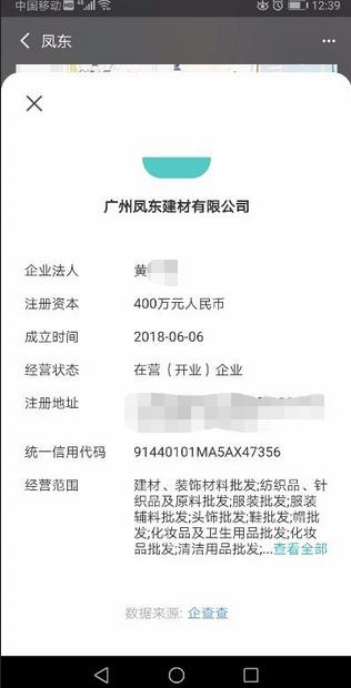 企業微信截圖_20191007124529.png