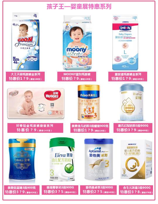 嬰童節優惠1.jpg