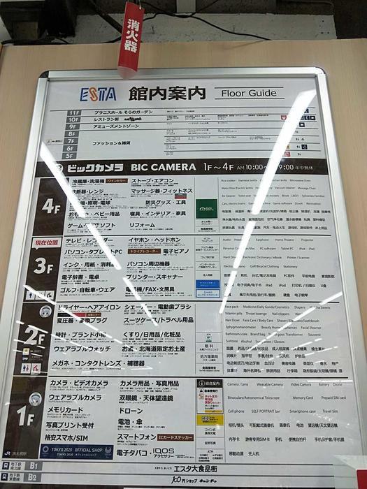 IMG20191023112107_副本.jpg