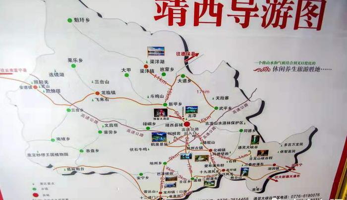 休闲旅游 03 最美风景在路上,国庆期间广西自驾走了一小圈(百色靖西