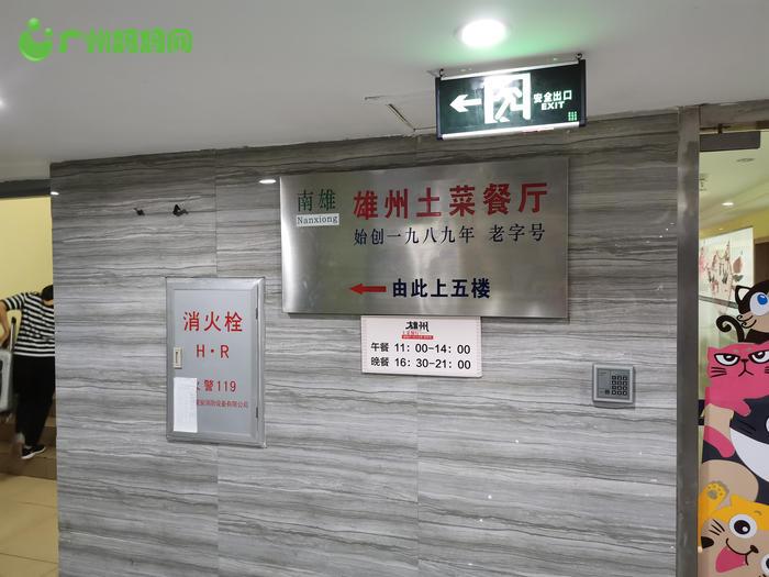 微信图片_20191105150039_副本.jpg