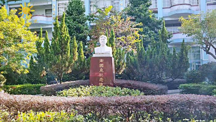 卫国尧纪念像.JPG