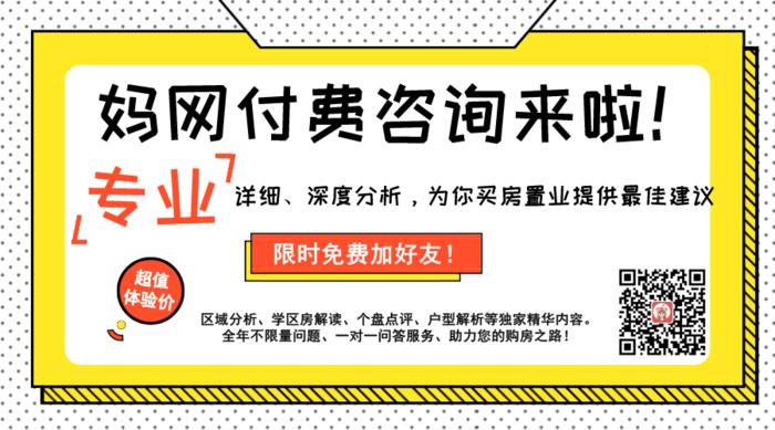 默认标题_横版海报_2019-12-30-0 (1).png