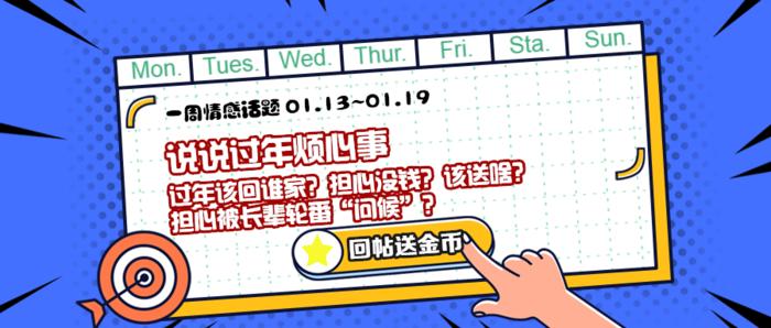 稿定设计导出-20191118-115046_副本.png